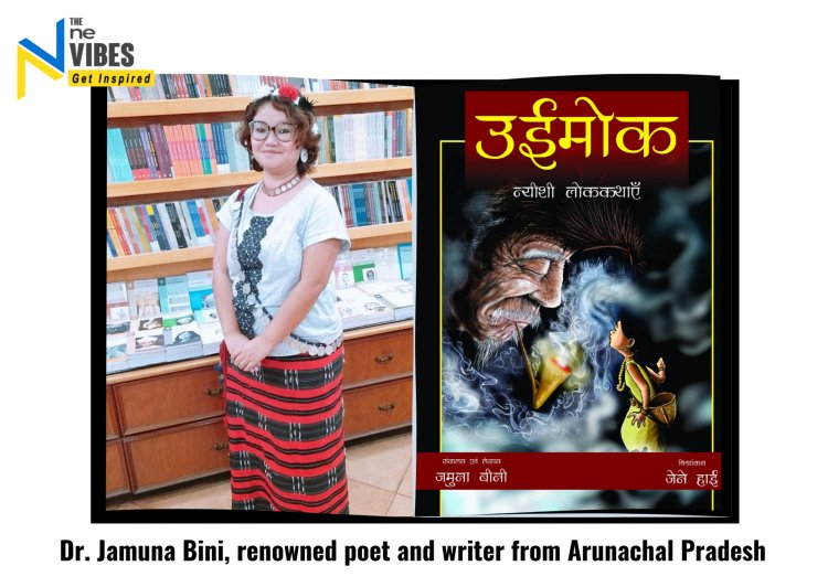 'SHEROES' Jamuna Bini from Arunachal gets Graphic Book on Her Life