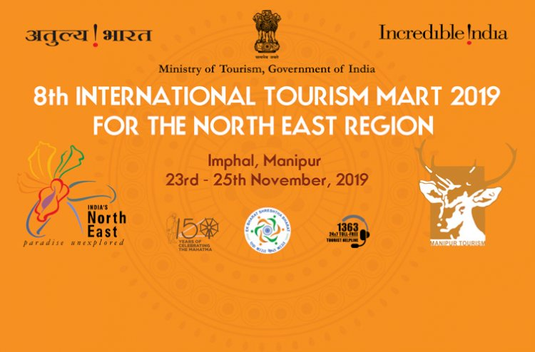 Madhya Pradesh Tourism exhibits its Tourism Products to explore potential with Manipur at the 'INTERNATIONAL TOURISM MART 2019' held at Imphal